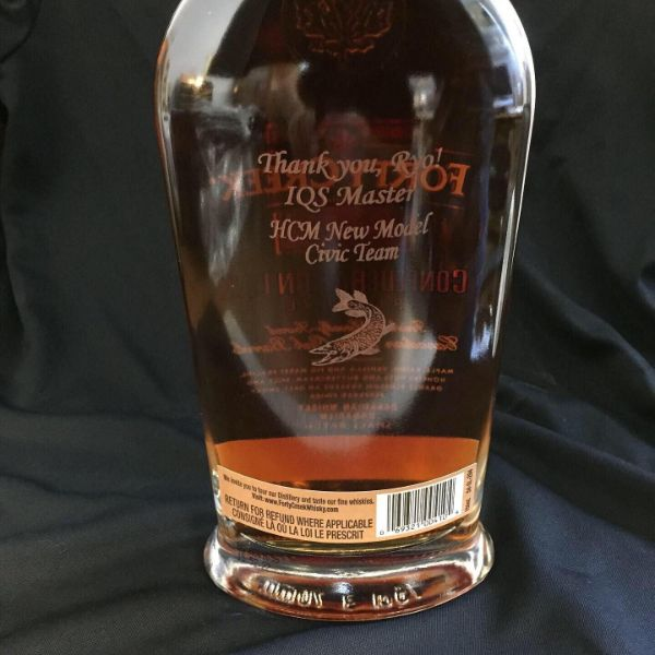 Engraved bottle
